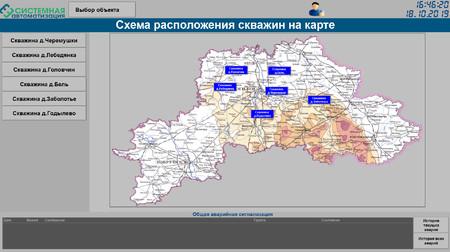 Система управления станцией обезжелезивания и диспетчеризация скважин водоснабжения